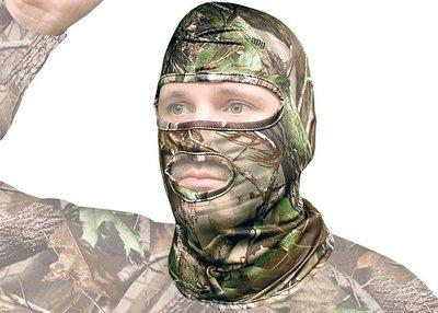 Primos - Stretch -fit Full mask