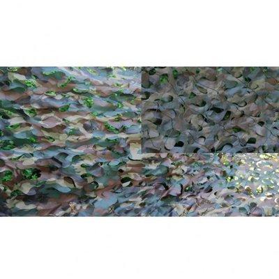 Camouflage net (1,80x4m)