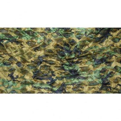 Camouflage net stealth herfst (1,5x4m)