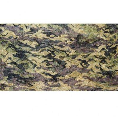 Camouflage net stealth lente (1,5x4m)
