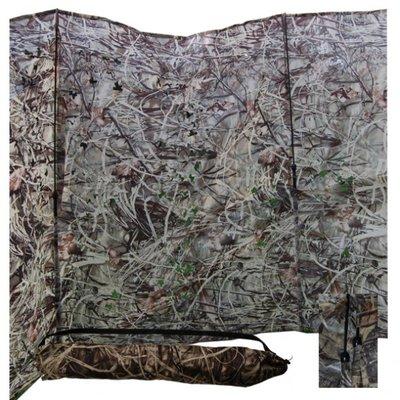 Camouflage scherm verstelbaar MAX4