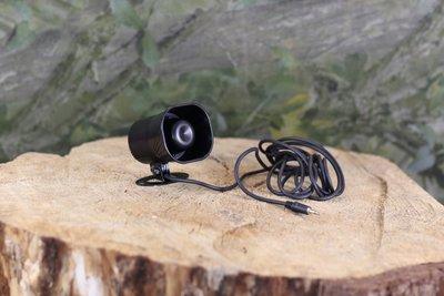 Ucaller externe speaker